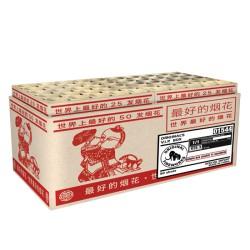 vip box