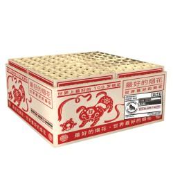finest box